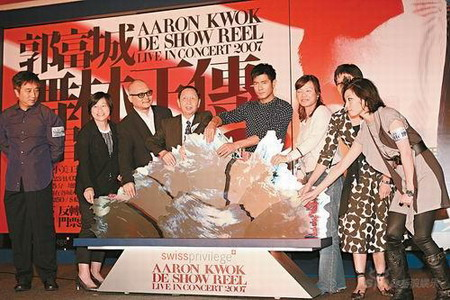 aaron-kwok-news-0005