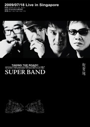SuperBand_singapore_concert_july